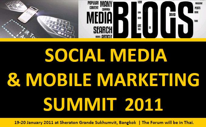 Social Media & Mobile Marketing Summit 2011
