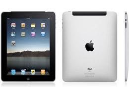 iPad มาไทยแล้ว พร้อมขายอย่างเป็นทางการ (ถูกกว่า MBK อีก)