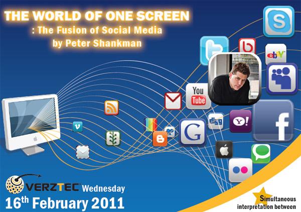 สัมมนา The Fusion of Social Media โดย Peter Shankman (แจกฟรี 2 ที่นั่ง)
