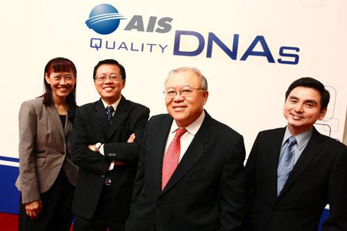 AIS กับทิศทางและวิสัยทัศน์ปี 2011