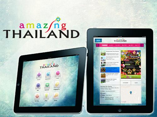 ภูมิใจเสนอ Amazing Thailand iPad App