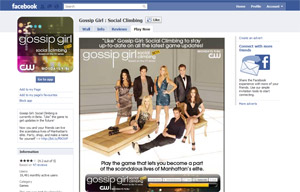 You know you love me XOXO.. Gossip Girl ออก Facebook Game ละ