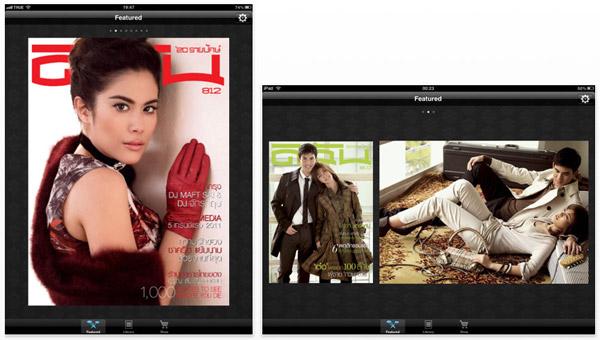 ๙ นิตยสารไทยบน iPad
