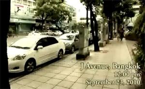 โฆษณาแอลกอฮอร์..ไม่ง่าย Bacardi เลือกทำ Car Alarm DJ