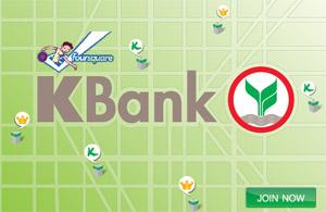 KBank จับกระแส Foursquare เช็คอินที่สาขารับไปเลยหมอน Mayor