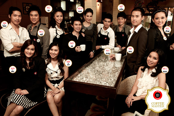 Coffee Master >> Reality TV จาก True Coffee