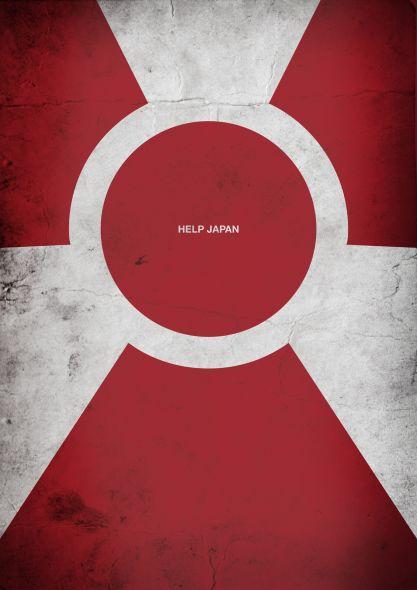 โปสเตอร์เร่งด่วน ทำขึ้นเพื่อ 'Help Japan'