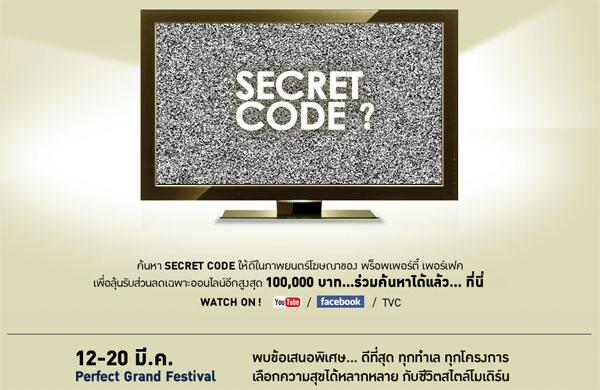 Property Perfect กับไอเดียของ Secret Code