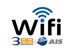 AIS – 3BB ร่วมเปิดบริการ Wi-Fi  เอาใจคอเน็ต