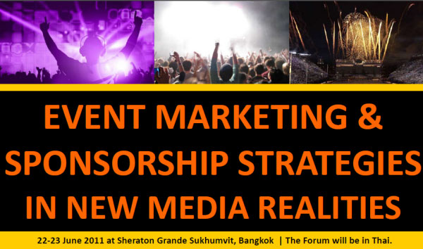สัมมนา Event Marketing & Sponsorship Strategies