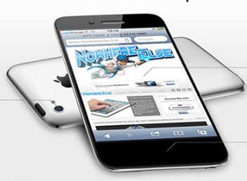 ลูกเล่นใหม่ของ iPhone 5 (จริงหรือหลอก?)