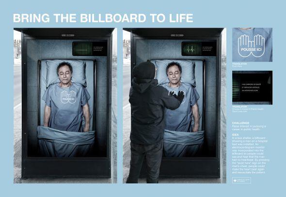Billboard ช่วยชีวิตผู้ป่วย