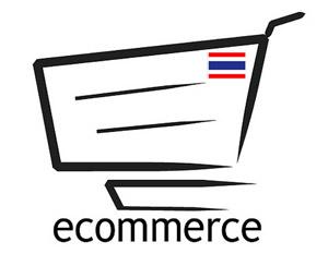ความพึงพอใจผู้บริโภคดันมูลค่า ecommerce ไทย