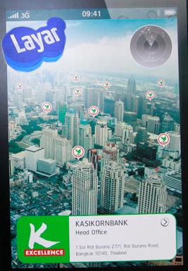 AIS + กสิกรไทย = Kbank Digital Rally บน Layar