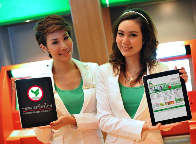 กสิกร กับ 'Online Advisory' บน iPad 2