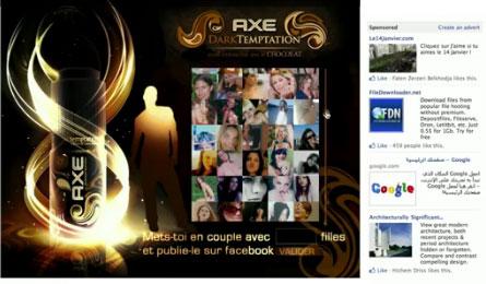 AXE ให้ผม..คบผู้หญิงได้เป็นร้อย (บน Facebook)