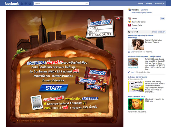 Snickers Thailand 7 วัน 60,000 Likes