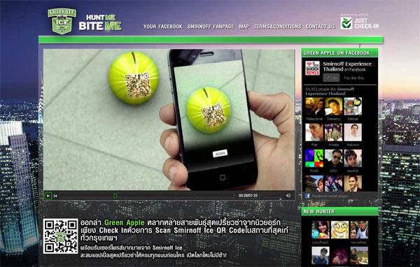 Smirnoff Ice ชวน Check-in ตามล่าหา Green Apple