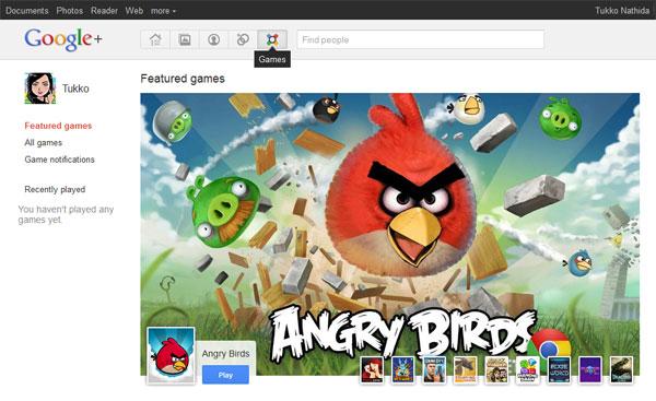 Google+ มีเกมให้เล่นแล้ว