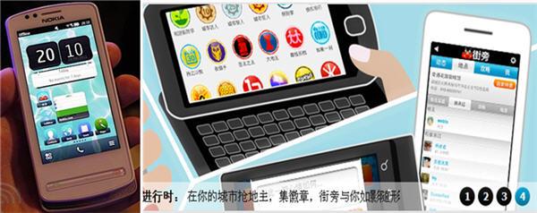 โนเกียอัปเกรดระบบ Check-In ด้วยมือถือ NFC