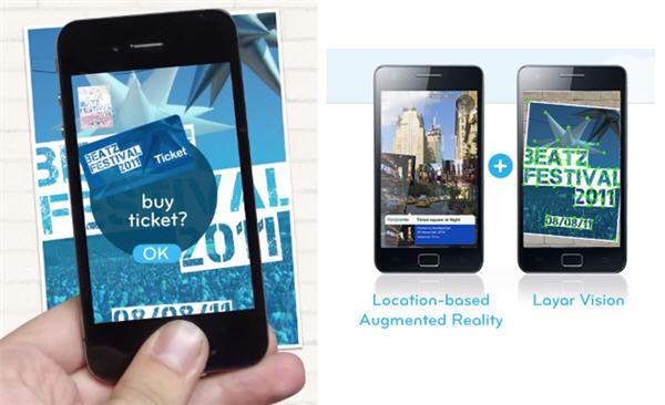Layar Vision สนุกกับโลกจริงด้วย AR ที่ค้นหาด้วยภาพ