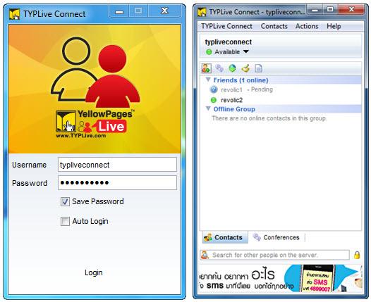 TYPLive Connect เครื่องมือให้ผู้ซื้อและผู้ขายสามารถติดต่อกันได้