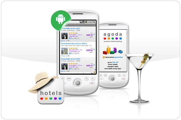 Agoda เปิดบริการสำรองที่พักผ่าน Android