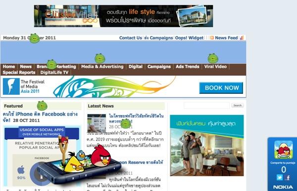 ชวนยิงนก Angry Birds ที่หน้าเว็บ Marketingoops.com