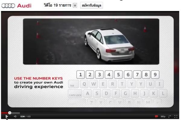 ชวนคุณ Test Drive รถ Audi A6 บน YouTube