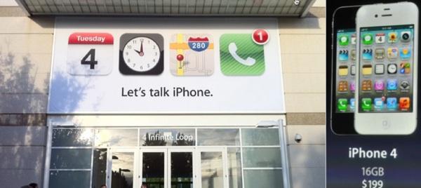แอปเปิลช็อกโลก! เปิดตัว iPhone 4S