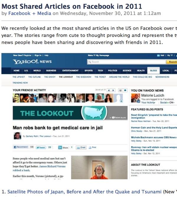 """มาแล้ว! หนึ่งในไกด์นำทาง """"Content Marketing"""" ประจำปี 2012"""