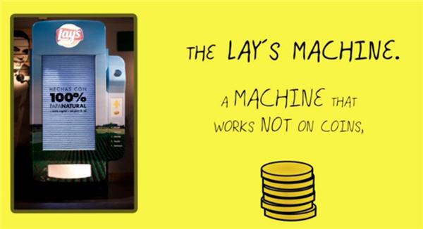 ความลับหลังตู้กดเลย์ Lay's Machine