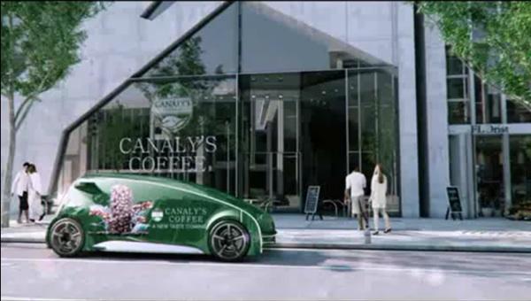 โตโยต้าโชว์ Fun Vii เปลี่ยนรถทั้งคันกลายเป็นป้ายโฆษณาเคลื่อนที่