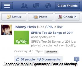 โฆษณา Facebook Ads จะลงมือถือแล้ว!