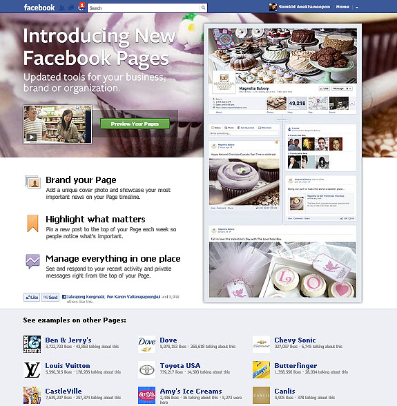 เตรียมพร้อม..กับ Facebook fanpage ใหม่ บังคับใช้พร้อมกันทั่วโลก 30 มีนาคม 2012
