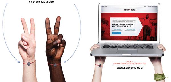 KONY 2012: The Invisible Children พลังจากสื่อ Social Network