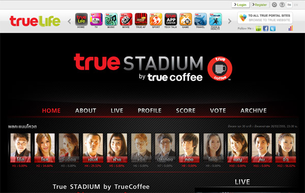 True STADIUM  by  True Coffee