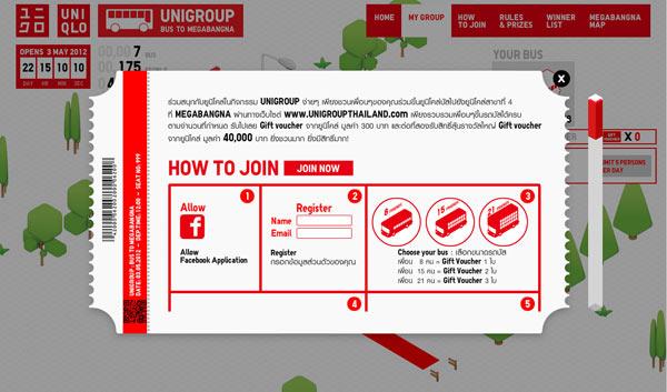 Uniqlo เปิดสาขาใหม่ สร้างกระแสชวนเพื่อน Facebook มาขึ้นรถบัส