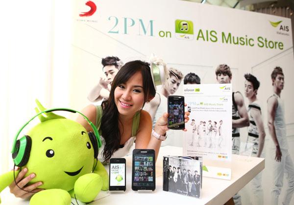 [PR] เอไอเอส จับมือ โซนี่มิวสิค ขยายตลาดดิจิตอลมิวสิคบนสมาร์ทโฟน