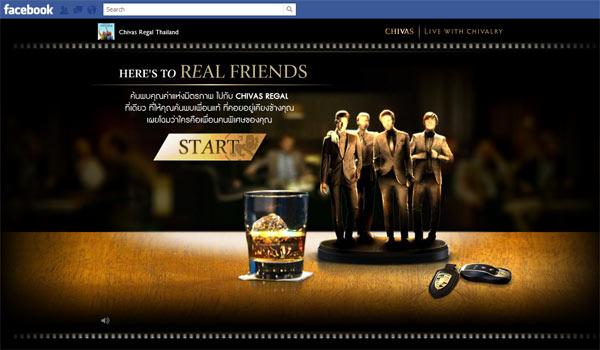 Chivas Regal ชวนค้นหาเพื่อนแท้ผ่าน Facebook