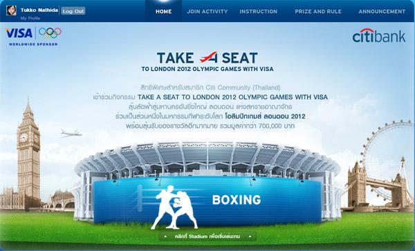 Citibank ประเทศไทย ชวนคนไทย Take A Seat ไปโอลิมปิค