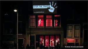 """แรงส์.. กับการใช้สถานที่ """"โคมแดง"""" เมืองอัมสเตอร์ดัมในการสร้าง Flash Mob"""