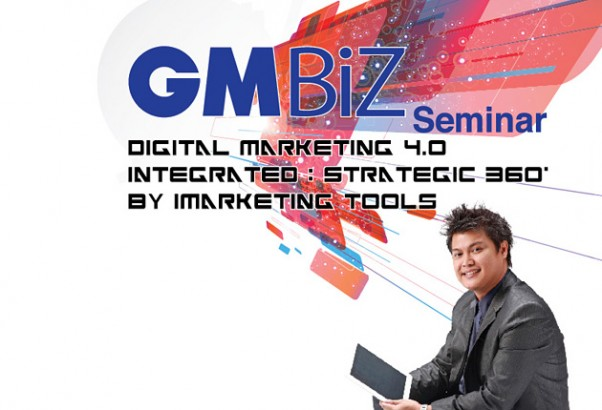 [Seminar] Digital Marketing 4.0 Integrated: Strategic 360