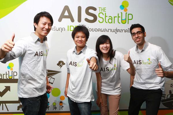 เอไอเอสกับโครงการ Start Up Weekend 2011