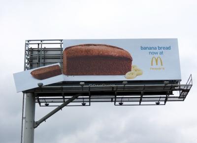 """""""หั่น"""" ป้ายโฆษณาขนม ให้สะดุดตา"""