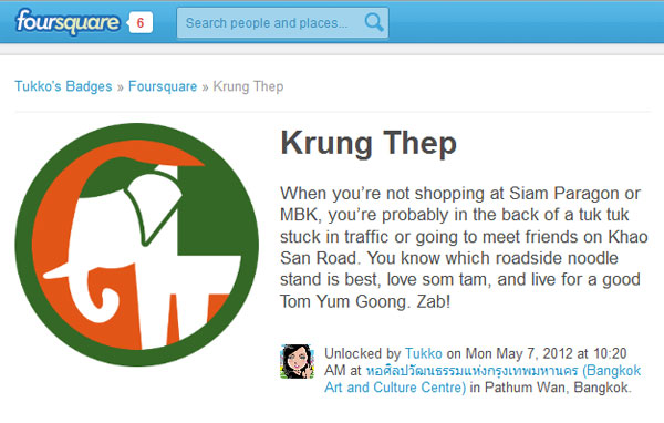 Unlock Badge แรกของไทย – Foursquare Krung Thep Badge