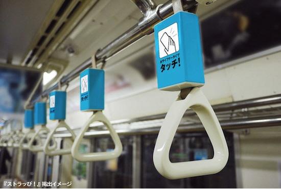 ยุ่นคิดได้ไง ส่งโฆษณาจากราวจับรถไฟฟ้า