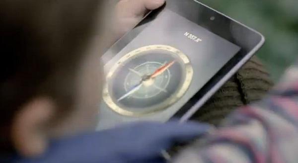 Google โชว์เก๋โฆษณา Nexus 7