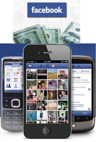 อนาคตโฆษณาบนเฟซบุ๊กฝากไว้กับมือถือ