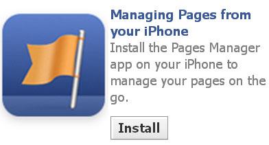 Facebook Pages Manager ใช้ได้ในไทยแล้ว